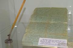 1732-mai-4.-Testamentul-lui-Grigoras-fiul-lui-Lupul