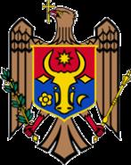 Guvernul Republicii Moldova | Ministerul Justiției